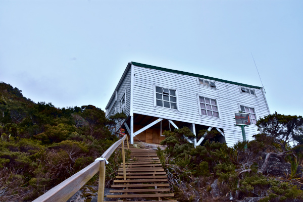 The highest hut at Laban Rata, named Pendant.
