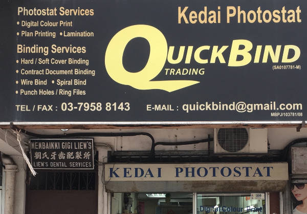 QuickBind shop front