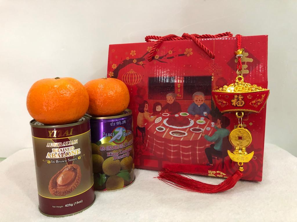 M&S Station Chinese New Year Gift Box 1