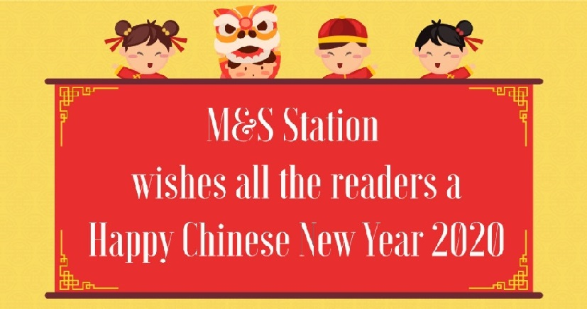 M&S Station CNY wish