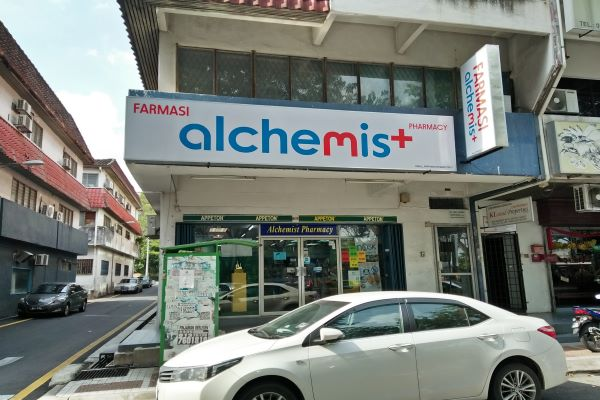 The shopfront of Alchemist Pharmacy.