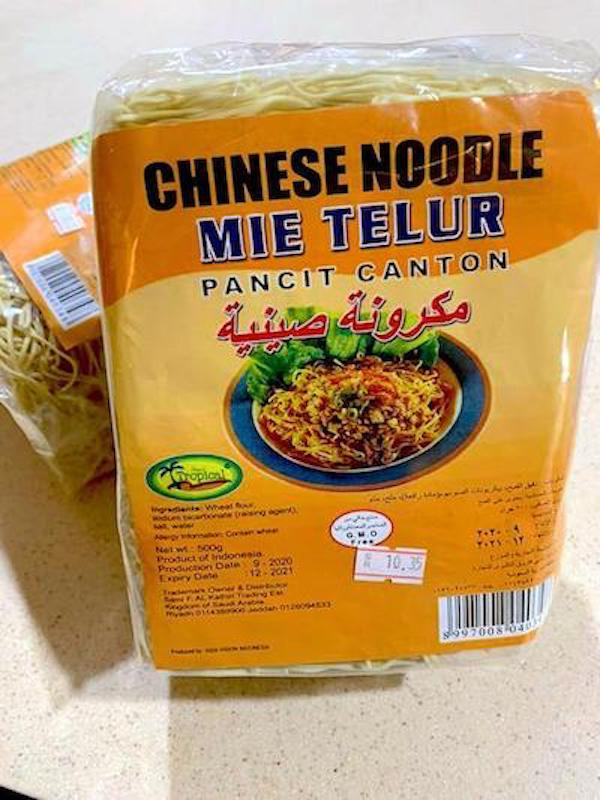 Two packs of dried egg noodles which can be used as a subsitute for kolo mee.