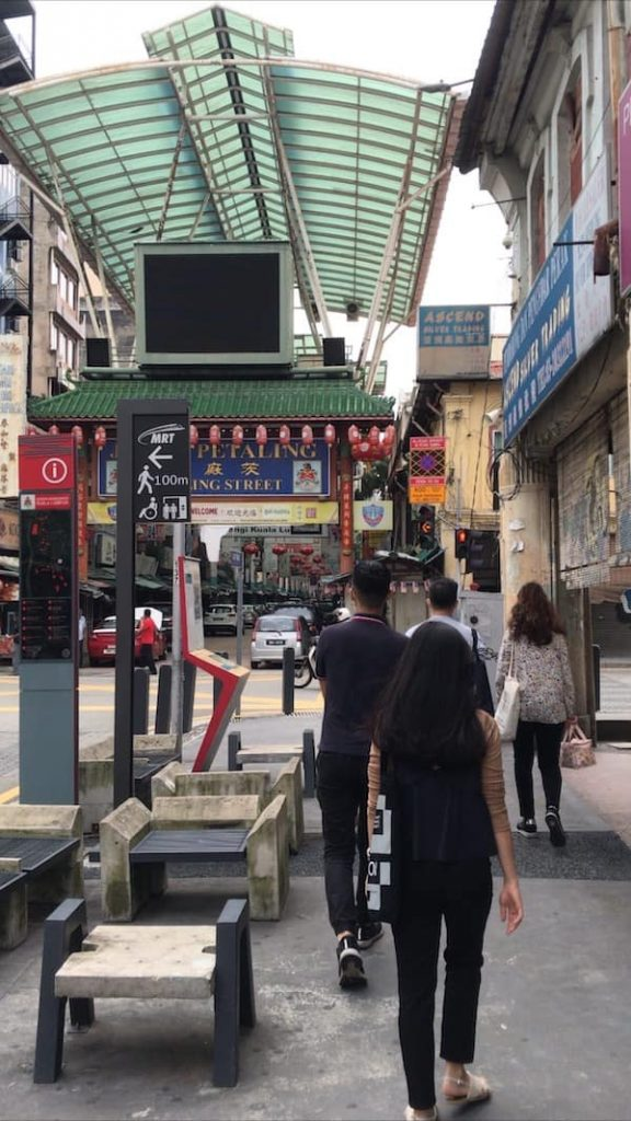 A picture of the view towards the Petaling Street, taken by Kam.